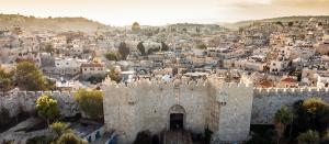 Programm Israel-Rundreise 2018