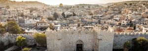 Israel-Rundreise 2018